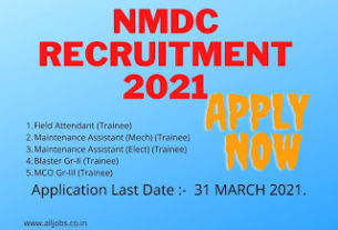 NMDC-Recruitment