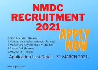 NMDC-Recruitment