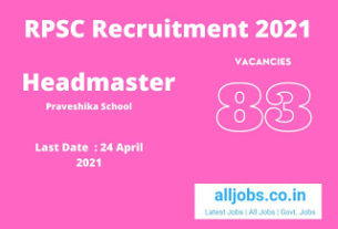 RPSC-Recruitment