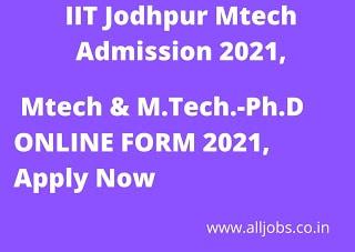 iit-jodhpur-mtech