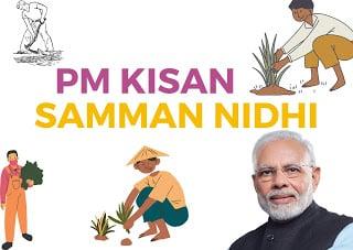 pm kisan gov in